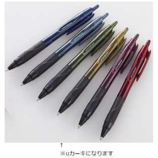 [油性ボールペン] 限定 ジェットストリーム スタンダード(0.5mm /黒) SXN-150-05.1P アーバンカーキ