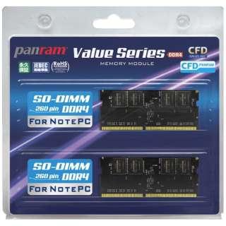 増設メモリ ノート用 Panram DDR4-2400 260pin SO-DIMM 8GBx2枚組 W4N2400PS-8G [SO-DIMM DDR4 /8GB /2枚]