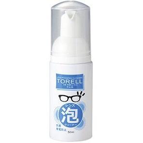 名古屋眼鏡