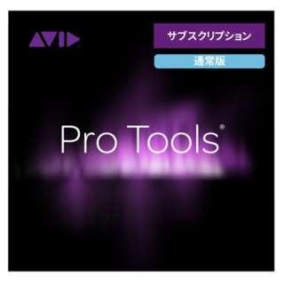 Pro Tools - Annual Subscription【ILOK3未同梱】【1年限定ライセンス】 9935-71827-00