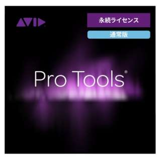 Pro Tools with Annual Upgrade and Support Plan(永続ライセンス)【ILOK3未同梱】 9935-71826-00