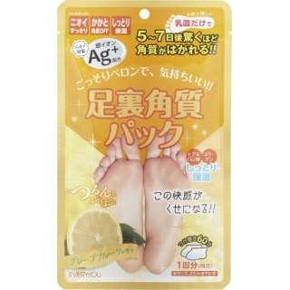 足裏角質パックAG グレープフルーツの香り