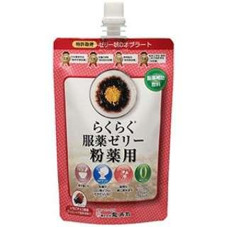 らくらく服薬ゼリー粉薬用 いちごチョコ風味(200g)[服用ゼリー]