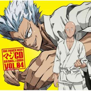 (ドラマCD)/ ONE PUNCH MAN マジCD DRAMA & SONG VOL.04 【CD】
