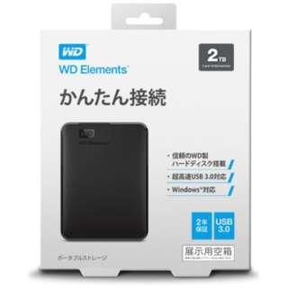 WDBUZG0020BBK-JESN 外付けHDD WD Elements Portable ブラック [ポータブル型 /2TB]