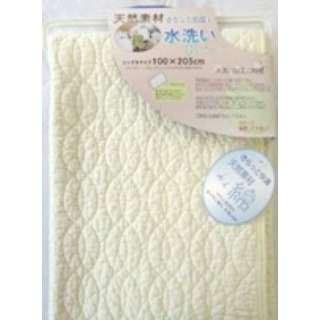 【敷パッド】水洗い敷きパッド シングルサイズ(100×205cm/アイボリー)