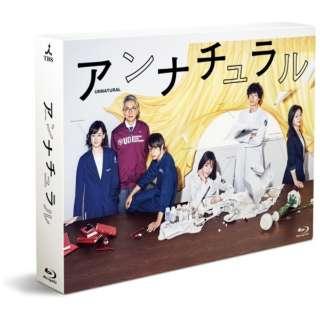 アンナチュラル Blu-ray BOX 【ブルーレイ ソフト】