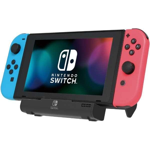 テーブルモード専用 ポータブルUSBハブスタンド for Nintendo Switch NSW-078 【Switch】