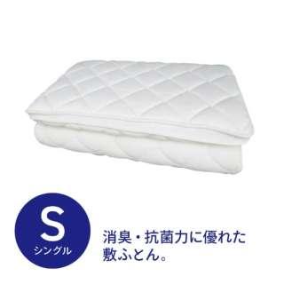 デオマックスマチ付き敷ふとん シングルサイズ(100×210cm/キナリ)【日本製】