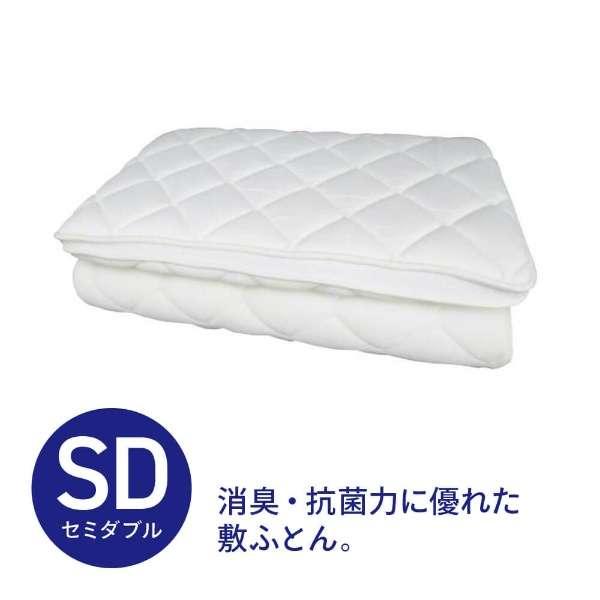 デオマックス マチ付き敷ふとん セミダブルサイズ(120×210cm/ナチュラル)【日本製】