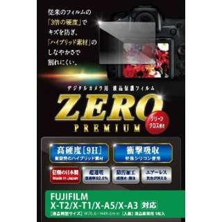 E-7536 液晶保護フィルム ZEROプレミアム FUJIFILM X-T2/X-T1/X-A5/X-A3