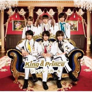King & Prince/ シンデレラガール 初回限定盤B 【CD】