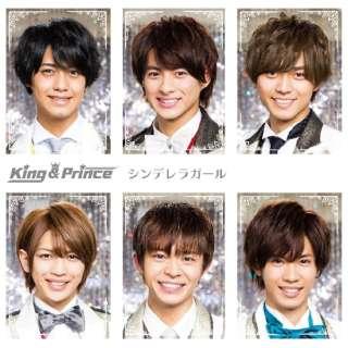 King & Prince/ シンデレラガール 通常盤 【CD】
