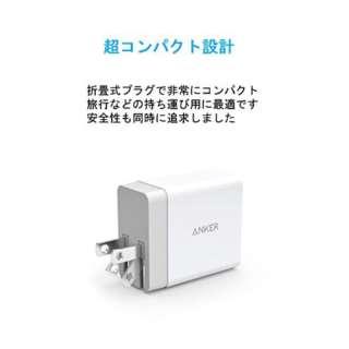 Anker 2ポート 24W USB急速充電器 A2021123 ホワイト