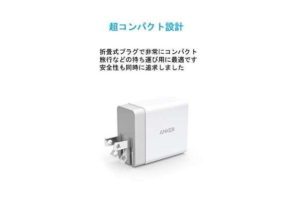 USB充電器のおすすめ11選 アンカー A2021123