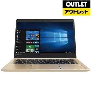 【アウトレット品】 13.3型ノートPC[Win10 Home・Core i3・SSD 128GB・メモリ 4GB・Office Home & Business] Ideapad (アイデアパッド )710S 80VU0008JP 【生産完了品】