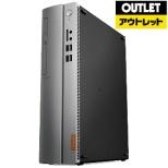 【アウトレット品】 90GB0041JP デスクトップパソコン ideacentre 510S シルバー+ブラック [モニター無し /HDD:1TB /メモリ:8GB /2017年5月] 【生産完了品】