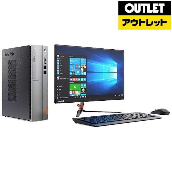 【アウトレット品】 90GB0040JP デスクトップパソコン ideacentre 510S シルバー+ブラック [21.5型 /HDD:1TB /メモリ:8GB /2017年5月] 【生産完了品】