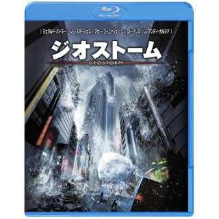 ジオストーム ブルーレイ&DVDセット 【ブルーレイ】