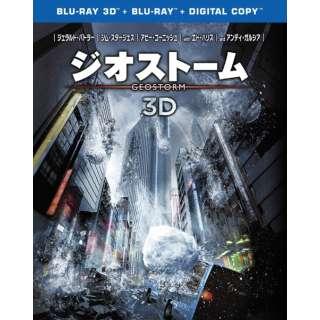 ジオストーム 3D&2Dブルーレイセット 【ブルーレイ】
