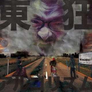 東狂アルゴリズム/ VISION 【CD】
