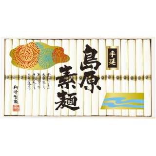 川崎 島原手延素麺ギフト 2kg NKS50I【麺ギフト】