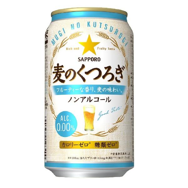 ノンアルコール飲料ランキング