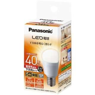 LDA4L-H-E17/E/S/W2 LED電球 小形電球形 ホワイト [E17 /電球色 /1個 /40W相当 /一般電球形 /下方向タイプ]