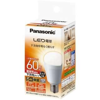 LDA7L-H-E17/E/S/W2 LED電球 小形電球形 ホワイト [E17 /電球色 /1個 /60W相当 /一般電球形 /下方向タイプ]