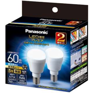 LDA7D-G-E17/Z60/E/S/W2/2T LED電球 小形電球形 プレミア ホワイト [E17 /昼光色 /2個 /60W相当 /一般電球形 /全方向タイプ]