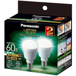 LDA7N-G-E17/Z60/E/S/W2/2T LED電球 小形電球形 プレミア ホワイト [E17 /昼白色 /2個 /60W相当 /一般電球形 /全方向タイプ]