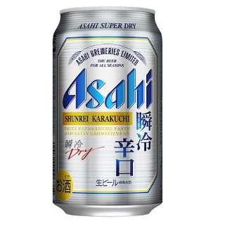 スーパードライ 瞬冷辛口 (350ml/24本)【ビール】