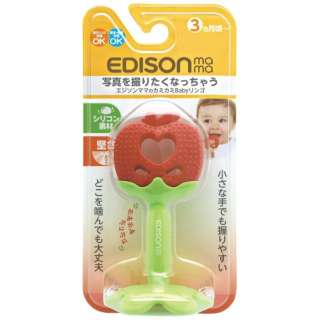エジソンママのカミカミBaby リンゴ