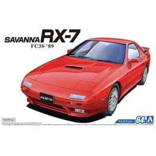 1/24 ザ・モデルカー No.64 マツダ FC3S サバンナRX-7 '89