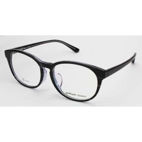 【度付き】airNium-classic メガネセット(グレーササ)ac813-3[超薄型/屈折率1.67/非球面]