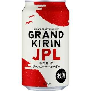 グランドキリン JPL(ジャパン・ペールラガー) (350ml/24本)【ビール】