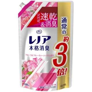 Lenor(レノア) 本格消臭 フローラル フルーティーソープ つめかえ用 超特大サイズ (1320ml) 〔柔軟剤〕