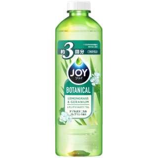 JOY(ジョイ) ボタニカル レモングラス&ゼラニウム つめかえ用 (440ml) 〔食器用洗剤〕