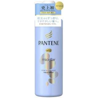 PANTENE(パンテーン) ミセラーシリーズ ピュア&クレンズ トリートメント ポンプ (500g) 〔トリートメント〕