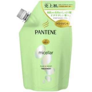 PANTENE(パンテーン) ミセラーシリーズ ピュア&モイスト トリートメント つめかえ用 (350g) 〔トリートメント〕