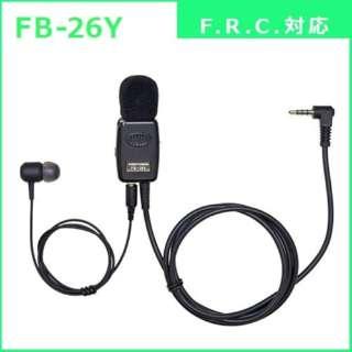 FIRSTCOM用 タイピン型イヤホンマイクロホン FB-26Y(FIRSTCOM用) FB-26Y