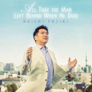 藤木大地(CT)/ 死んだ男の残したものは 【CD】
