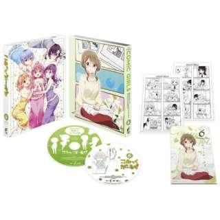 こみっくがーるず 第6巻 初回生産限定 【DVD】