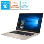 S510UA75GOS ノートパソコン VivoBook S15 [15.6型 /intel Core i7 /HDD:1TB /メモリ:8GB /2018年3月モデル]