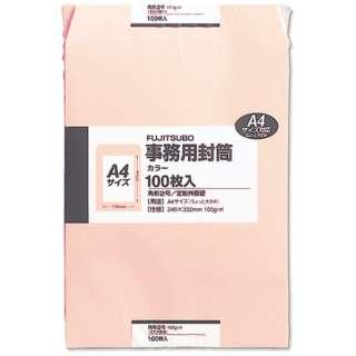 [封筒]角形2号 100枚入 ピンク PK-121P