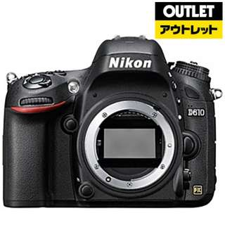 【アウトレット品】 デジタル一眼レフカメラ [ボディ単体] D610 ブラック 【展示品】