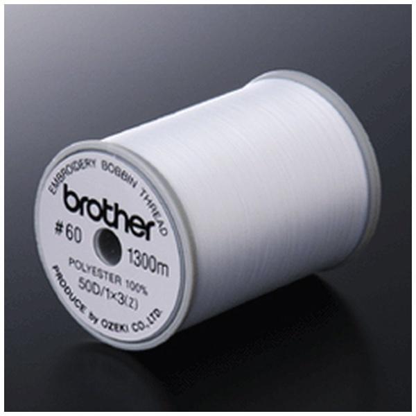 ブラザー 刺しゅう用 下糸 1300m巻き EBT02 ホワイト