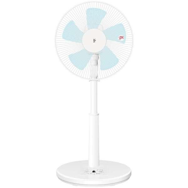 YLRAG302-W リビング扇風機 YAMAZEN ホワイト [リモコン付き]