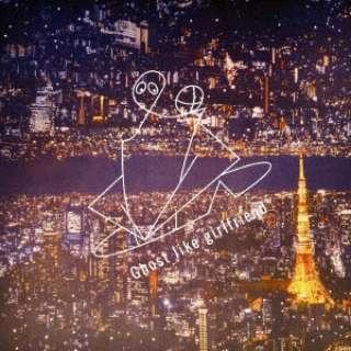Ghost like girlfriend/ WEAKNESS 【CD】