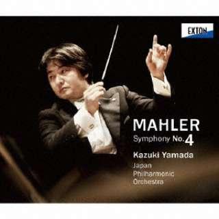 山田和樹 日本フィル/ マーラー: 交響曲 第4番 【CD】